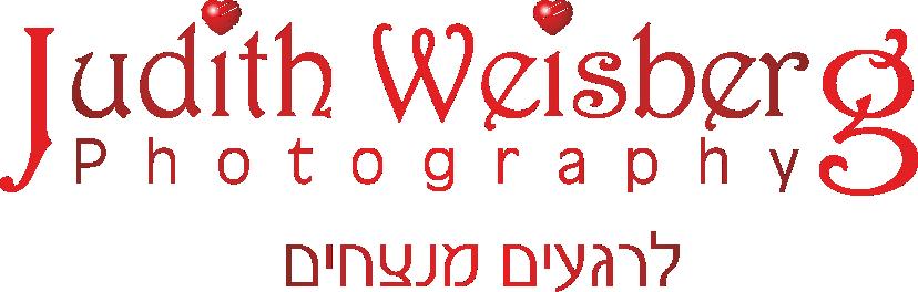 יהודית וייסברג – צלמת מקצועית לרגעים מנצחים